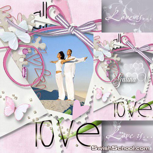اجمل فريمات الحب والرومانسيه Frames for Romantic and love Photos