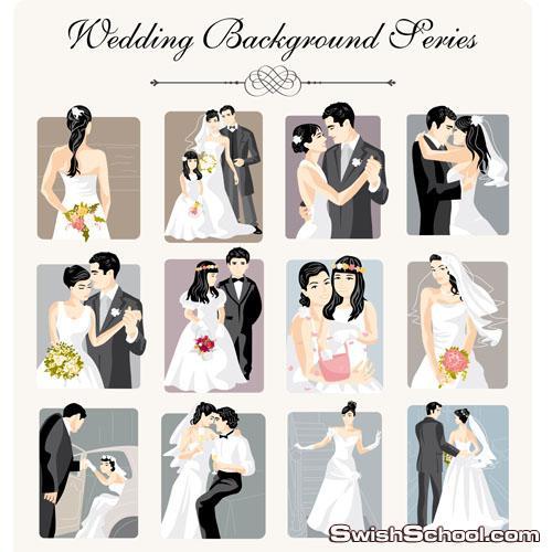 زفاف 2012
