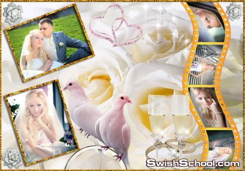 فريمات واطارات الحب للاعراس والمناسبات Frames for Romantic and love Photos