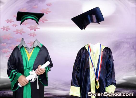 بدل بدلات تخرج اطفال روب التخرج بالكاب psd (حصري للمدرسة فقط )