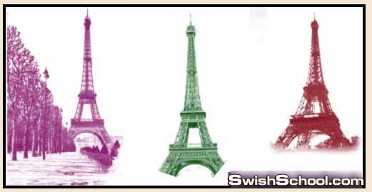 فرش برج ايفل في باريس