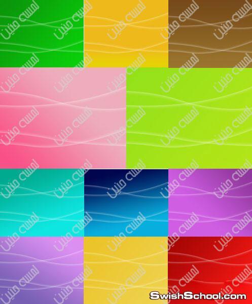 خلفيات ملونه لسطح مكتب PSD for Photoshop - Desktop Wallpaper Pack