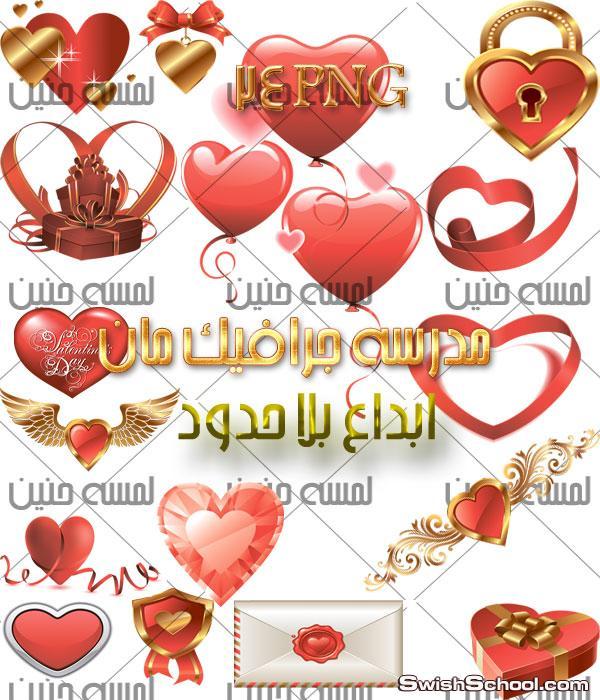 اهداء منى لمدرسة جرافك مان  بمناسة عيد الحب الفالتنين من شهد الكلمات