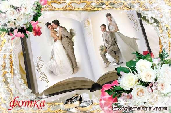 البومات افراح على شكل كتاب والبوم صور  مفتوح
