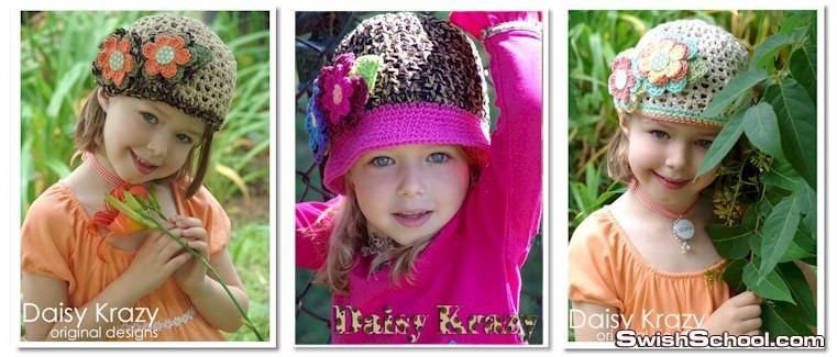 كوليكشن قبعات كروشيه للاطفال