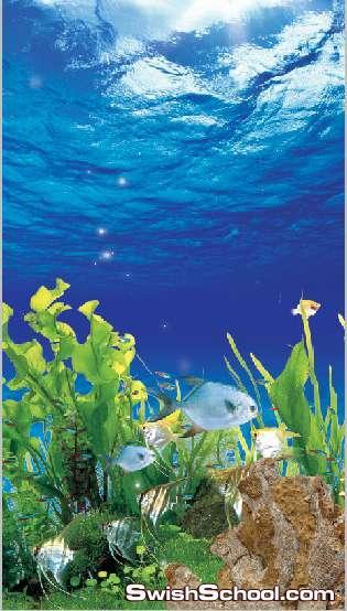 ملفات مفتوحه تحت البحار