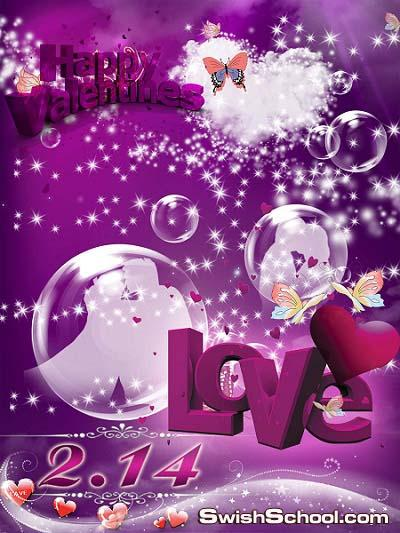 love  ملف مفتوح رومانسي  PSD