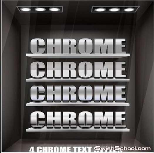 ستايلات الكروم اللامعه المستخدمه في الشعارات والنصوص الثلاثية الابعاد