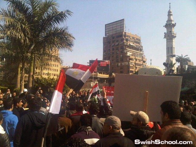 ميدان التحرير لحظه بلحظه