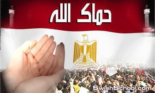التحرير فى صحافه اليوم