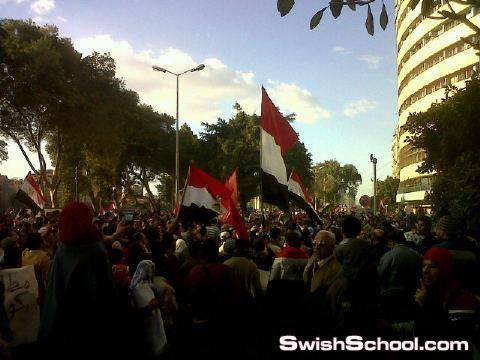 التحرير (جمعه الغضب )