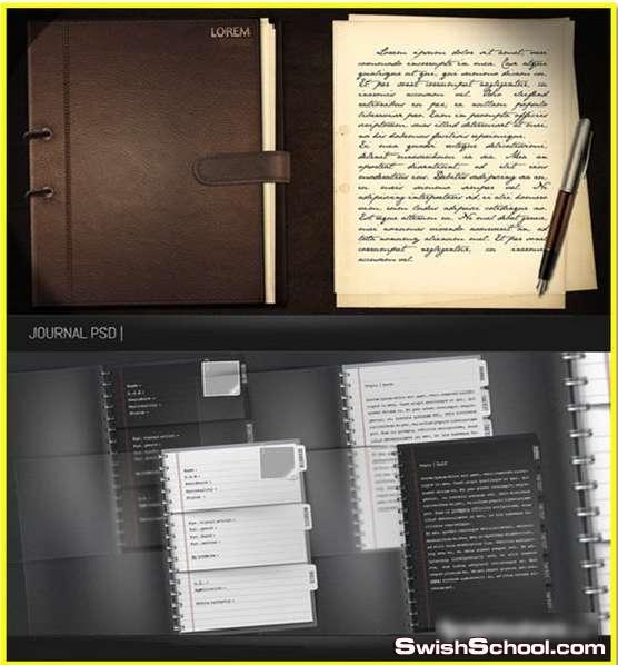 ملفات مفتوحه دفتر مذكرات ويوميات