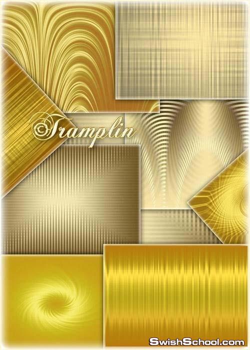 خلفيات ذهبيه معدنيه بنقوش بارزه - احدث خلفيات الذهب الامع للتصاميم  - خلفيات ذهبيه للاستديوهات 2013