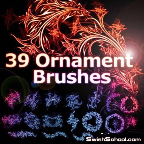 39 فرشه مزخرفه جديده للفوتوشوب 2012 Ornament Brushes