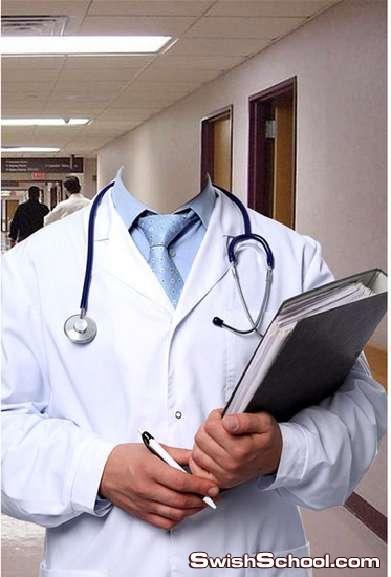 قالب تركيب الوجه طبيب وسماعه