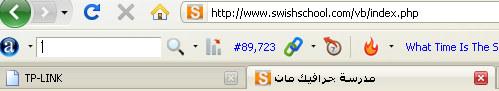 تحميل تول بار موقع اليكسا لمعرفة ترتيب المواقع