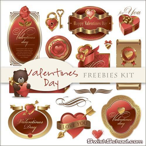 شعارات رومانسيه للفالنتاين للتصميم  Valentines Labels PNG