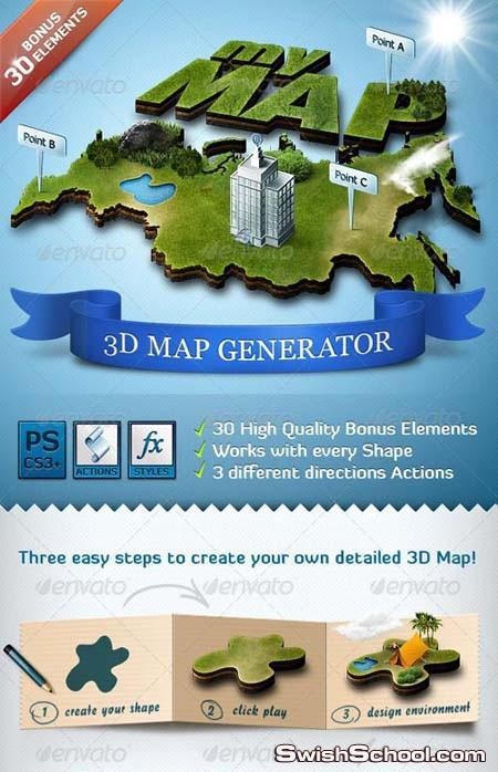 اكشن عمل خرائط ثلاثية الابعاد  3D Map Effect action