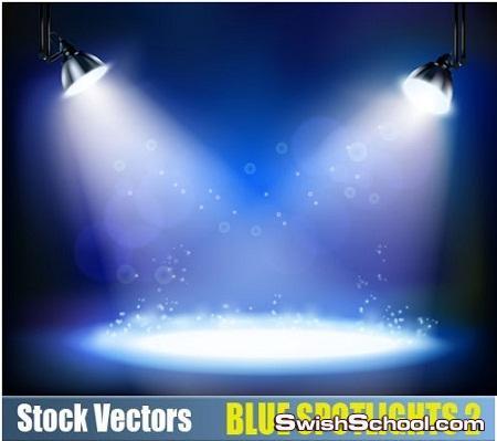 فيكتور اضاءه سبوت باللون الازرق Blue spot lights Vector