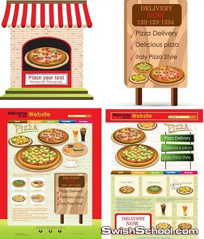 فيكتور منو مطعم restaurant menu