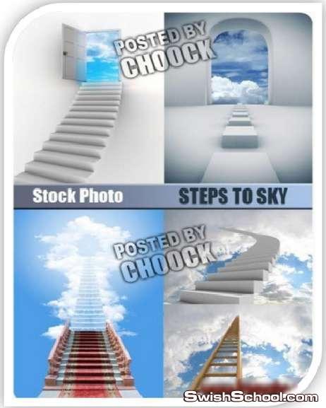 الجزء الثاني من كوليكشن السلالم والابواب