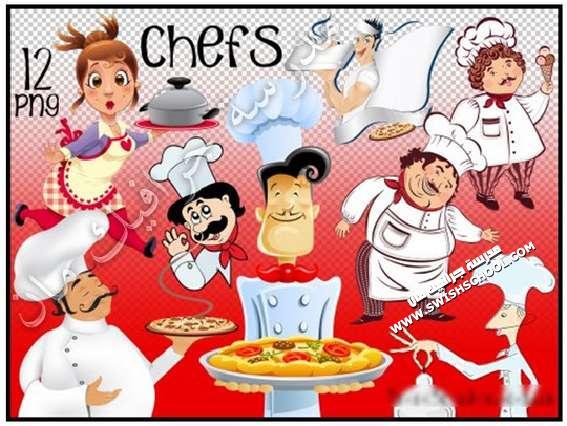 صور عاليه الجوده شيف يحملون وجبات ,شيف , طباخ , مطعم , مطاعم , خلفيات , دعايه واعلان