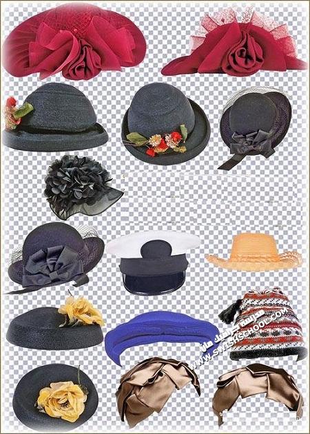 صورقبعات نسائيه مقصوصه Hats png ,psd روابط جديده مديافير