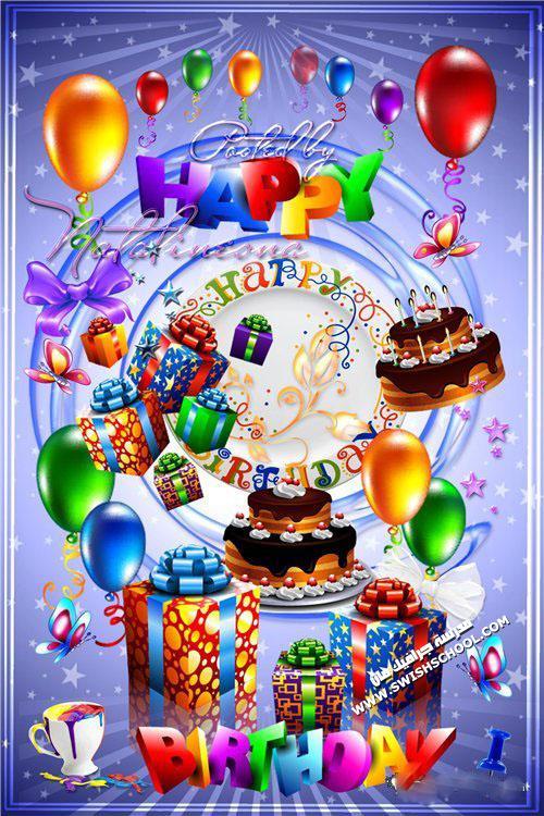 سكرابز عيد الميلاد , سكرابز هدايا , صور مقصوصه تخص اعياد الميلاد