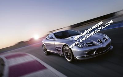 خلفيات سيارات عاليه الجوده للتصميم (المجموعه الثانيه)