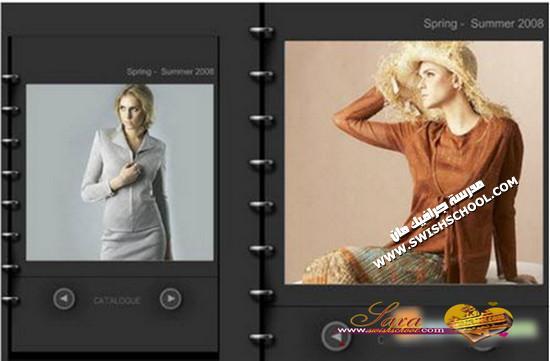 معرض صور للمواقع على شكل البوم صور