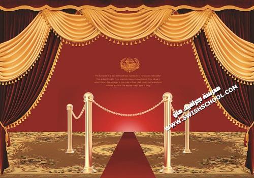 خلفيات مفتوحه ستائر مسرح psd متعدده الليرات 2012