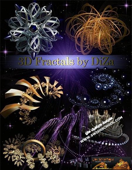 صور مقصوصه ثلاثيه الابعاد  3D Fractals png