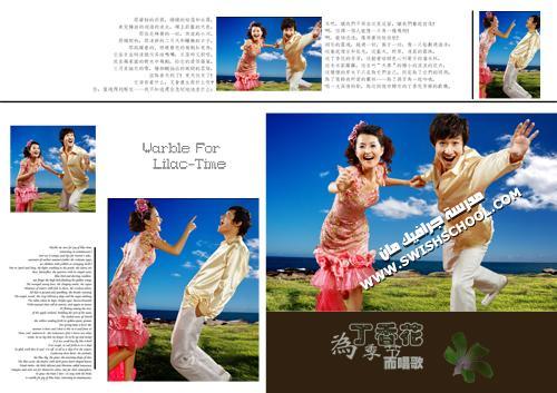 خلفيات زواج 2012 - خلفيات استوديو زفاف - على شكل مجله 2012