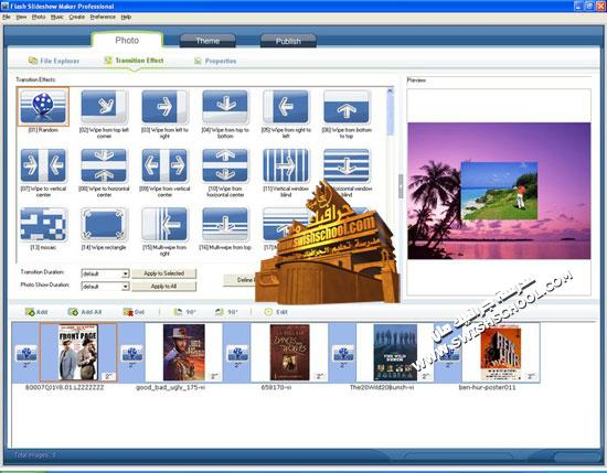 برنامج flash slideshow maker
