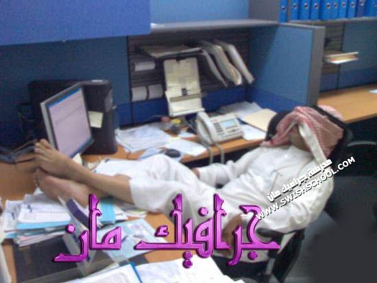 المدير وشباب المدرسه