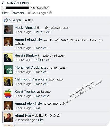 فيس بوكـ .. مدرسة جرافيك مان