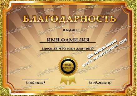 ملفات مفتوحه شهادات تقدير ودورات ودبلوم وشهادات  بكالوريوس