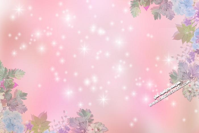 خلفيات رائعه  باللون الوردي الرومانسي مع زهور ونجوم لامعه - خلفيات عاليه الجوده للتصميم 2013