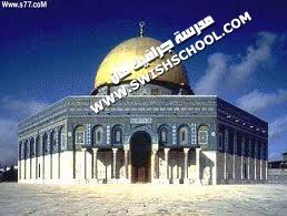 تصميم فلسطين ارض الحريه