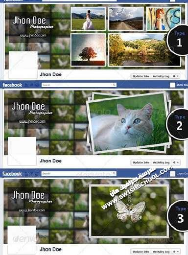 الجزء الثاني من اجمل الكوليكشن لصفحات التايم لاين للفيس بوك مع طريقه تفعيل الخدمه على صفحتك