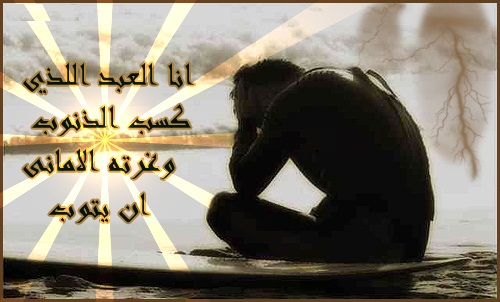 انا العبد - مشاري العفاسي mp3