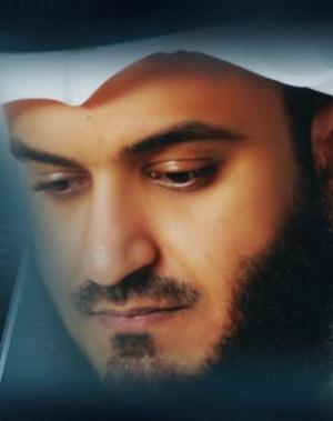 اجمل نغمات الشيخ مشاري العفاسي الاسلاميه للجوال mp3