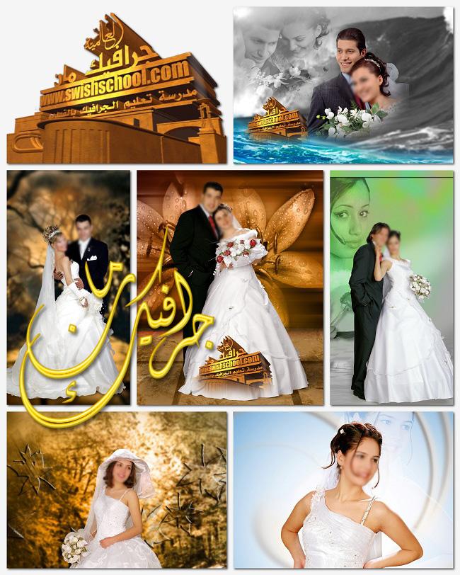 خلفيات استوديوهات مصريه مفاجأه السنه الجديده 2014 - الجزء الثاني
