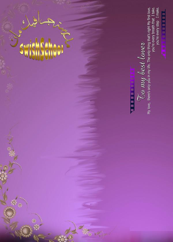 حصريا اجمل واحدث ملفات العرسان psd - الجزء الثالث