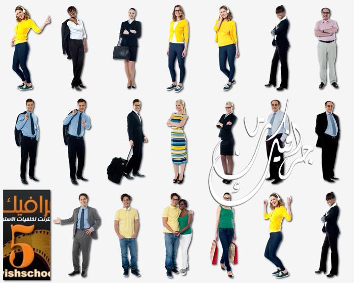 صور اشخاص مفرغه لمصممين الدعايه والاعلان - الجزء الثاني