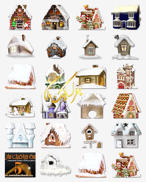 سكرابز منازل ثلج وفانتازيا وغابات خياليه لتصاميم الاطفال - 100 صوره بدون خلفيه للتصميم  png