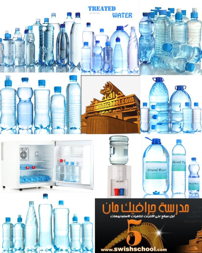 صور زجاجات مياه معدنيه عاليه الجوده للدعايه والاعلان jpg