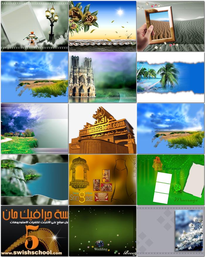 خلفيات فوتوشوب مفتوحه المصدر للتصميم عليها psd - خلفيات استديو بي اس دي