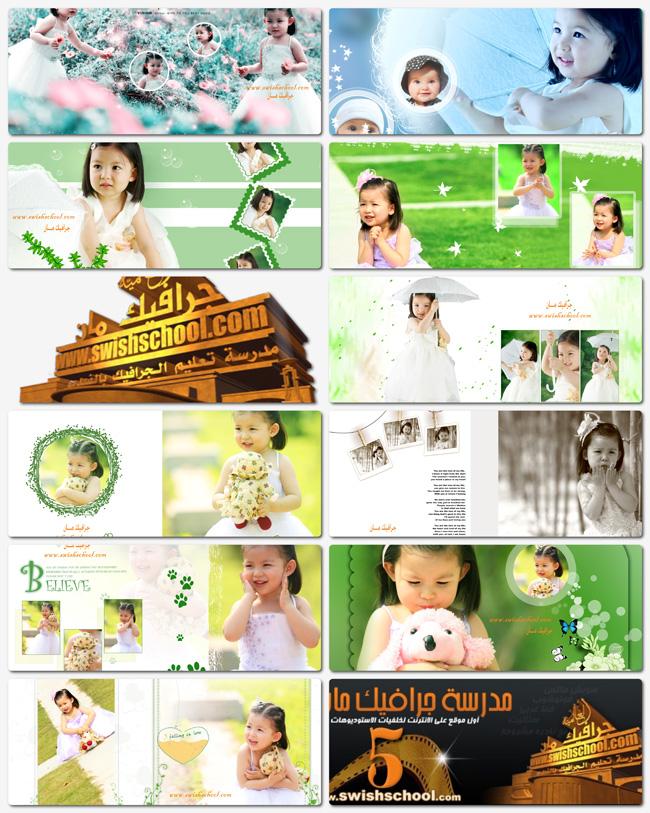 خلفيات فوتوشوب اطفال بنات البومات كامله للاستوديوهات psd