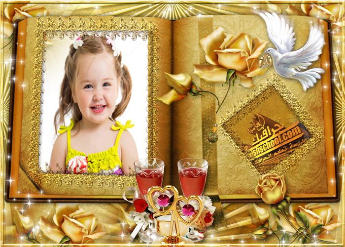 فريم زفاف ذهبي فخم كتاب مفتوح لصور الافراح psd